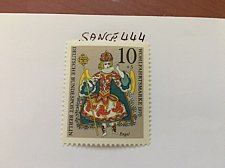 Buy Germany Berlin Christmas mnh 1970