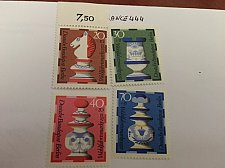 Buy Germany Berlin Chess Figures mnh 1972
