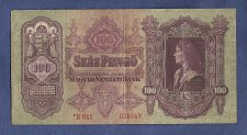 Buy Hungary 100 Pengo 1930 Banknote No *E041 028849 King Matyas/Palace at Budapest