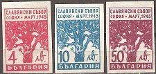 Buy Bulgaria: Slav Congress, Sofia (1945) MH complete 3-value set