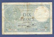 Buy France 10 Francs 1941 Banknote J84589 - WWII Currency - Minerva in Helmet