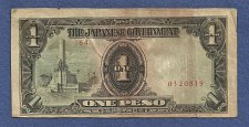 Buy Japan 1 Peso Banknote 0320819 - Historic WWII Occupation Currency