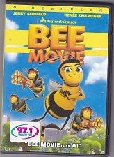 Buy Bee Movie DVD 2008 - Very Good