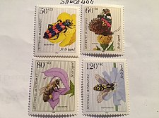 Buy Germany Youth Insects mnh 1984