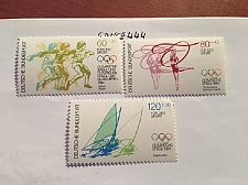 Buy Germany Sports mnh 1984