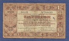 Buy NETHERLANDS 1 GULDEN 1938 BANKNOTE No789693 Series EU ZILVERBON- SILVER NOTE P61