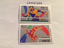 Buy Germany Sports mnh 1989