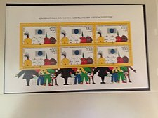 Buy Germany Philatelic youth exposition s/s mnh 1990