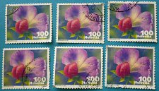 Buy Stamp Switzerland 2011 Vegetable Blossoms - Snow Pea Pisum sativum 100 Centime