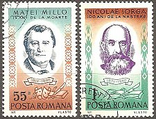 Buy Romania: Scott No. 2312-2313 (1971) CTO Complete 2-value set