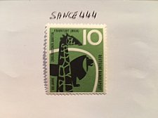 Buy Germany Frankfurt zoo mnh 1958