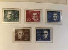 Buy Germany Composers mnh 1959