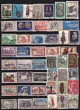 Buy Greece Mixed Lot All Different