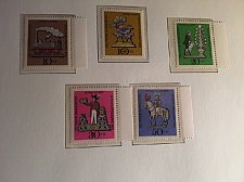 Buy Germany Youth Toys and Christmas mnh 1969