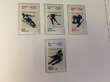 Buy Germany Olympic Winter Games mnh 1971