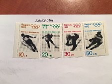 Buy Germany Olympic Winter Games mnh 1971 #2