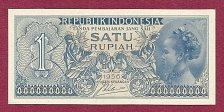 Buy Indonesia 1 Rupiah 1956 Banknote HLK097412 - UNCirculated - Javanese Girl -Asia