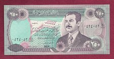Buy IRAQ 250 Dinars Banknote RARE Saddam Hussein Desert Storm Central Bank UNC Note