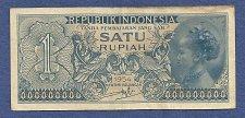 Buy Indonesia 1 Rupiah 1954 Banknote AKO010685 - Circulated - Javanese Girl