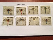 Buy Germany Dragonflies mnh 1991