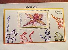 Buy Germany For children s/s mnh 1994