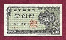 Buy KOREA 50 Jeon 1962 Banknote, p-29, UNC
