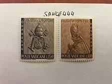 Buy Vatican City Espresso mnh 1966