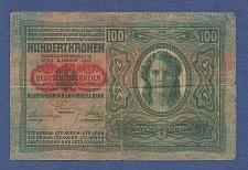 Buy Austria 100 Kronen (Korona) 1912 Banknote 57953 (Austria- Hungary Empire)