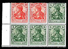 Buy German MNH Scott #82g Catalog Value $50.00