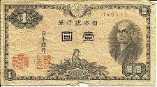 Buy JAPAN 1 YEN (ND) 1946 Banknote Old Japan One Yen Banknote #160512