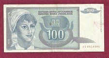 Buy Yugoslavia 100 Dinara - 1992 P-112 Banknote AG 4514391
