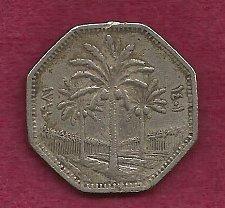 Buy IRAQ 250 Fils 1981 Octagonal Coin - Palm Tree