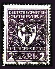 Buy German Used Scott #213 Catalog Value $1.90