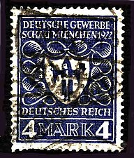 Buy German Used Scott #215 Catalog Value $1.90