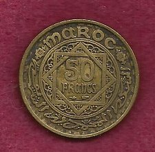 Buy Morocco 50 Francs 1951 Coin - (French) Empire Cherifien