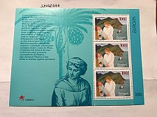 Buy Portugal Madeira Europa 1997 s/s mnh