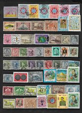 Buy Iraq Mixed Lot All Different