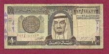Buy Saudi Arabia 1 Riyal (ND) 1980'S BANKNOTE - King / Desert Scene