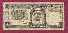 Buy Saudi Arabia 1 Riyal (ND) 1980'S BANKNOTE - King / Desert Scene p-21