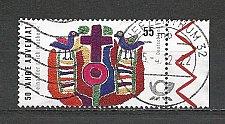 Buy German Used Scott #2643 Catalog Value $.75