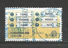 Buy German Used Scott #2682 Catalog Value $.70