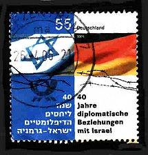Buy German Used Scott #2359 Catalog Value $.75
