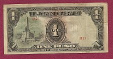 Buy Japan 1 Peso Banknote Block 82 - Historical WWII Occupation Currency