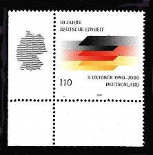 Buy German MNH Scott #2102 Catalog Value $1.50