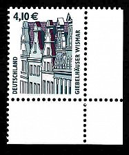 Buy German MNH Scott #2212 Catalog Value $11.50