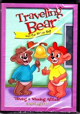 Buy Traveling Bear and the Brass Bell DVD - Brand New