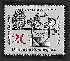 Buy German MNH Scott #917 Catalog Value $.25