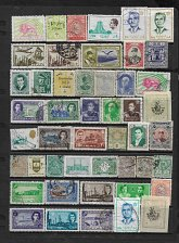 Buy Iran Mixed Lot All Different2
