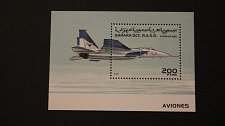 Buy Sahara aircraft fighter jet F-15 souvenir sheet block 1996 unused MNH