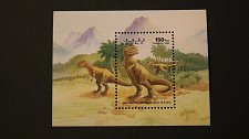 Buy Sahara dinosaur souvenir sheet block 1992 unused MNH